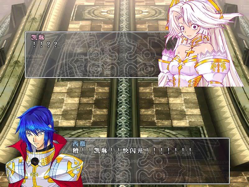 风色幻想3:罪与罚的镇魂歌中文免安装版截图0