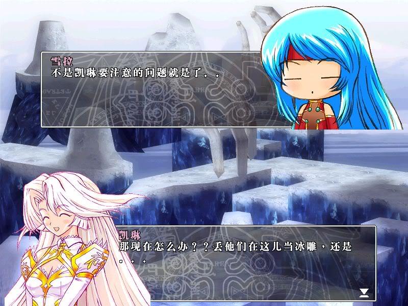 风色幻想3:罪与罚的镇魂歌中文免安装版截图2