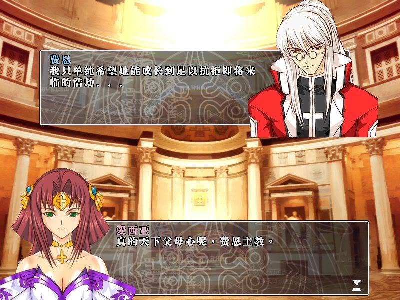风色幻想3:罪与罚的镇魂歌中文免安装版截图3