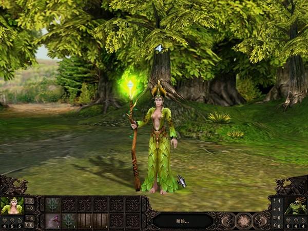 苍穹霸主2(EtherLords 2)硬盘版截图1
