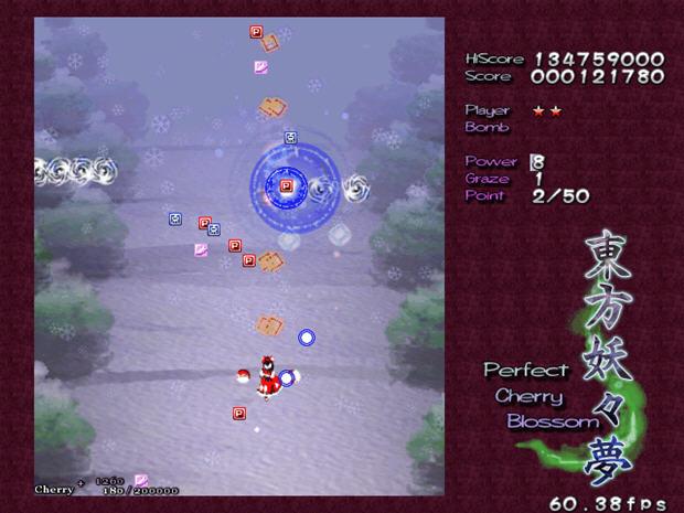 东方妖妖梦硬盘版截图0