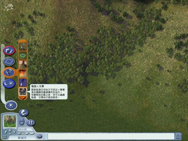 模拟城市4尖峰时刻(SimCity 4: Rush Hour)中文硬盘版截图1
