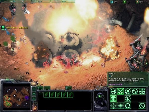 星际争霸2:自由之翼(StarCraftⅡ) 正式公测完美破解版截图5