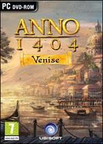 纪元1404(Anno 1404 Venice)进入KEY生成器