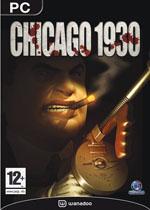 芝加哥1930