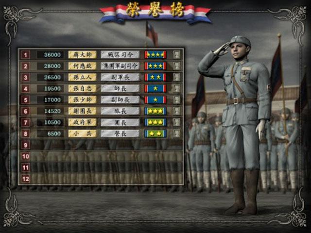 八年抗战 附秘籍简体中文免安装版截图1