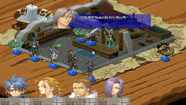 风之探索者(Wind Explorer) 繁体中文免安装版截图2