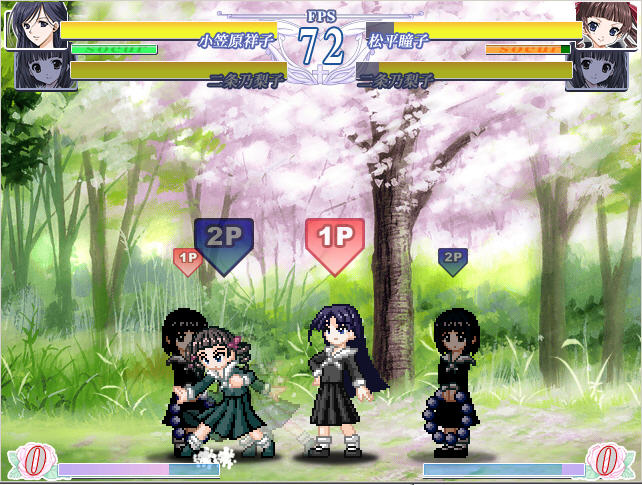 圣母在上同人格斗游戏截图2