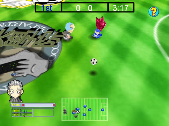 激战足球学园中文硬盘版截图4