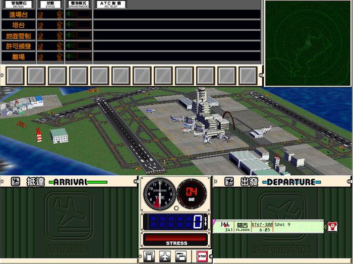 梦幻飞机场2下载中文免安装版-游戏下载