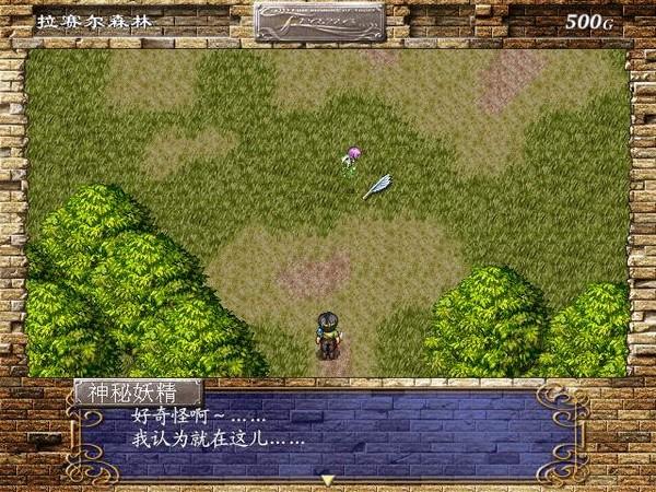 飘羽:失忆天使中文免安装版截图4