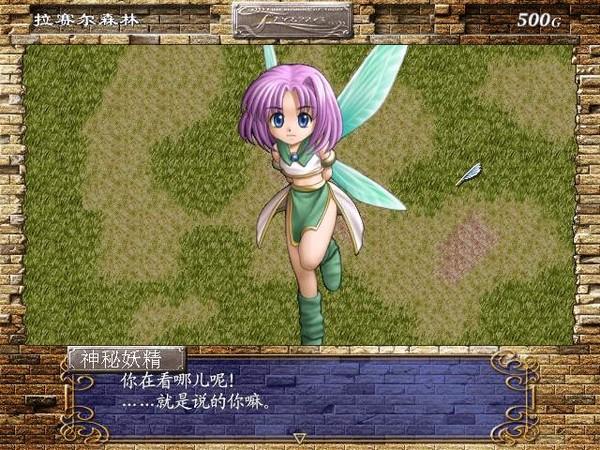 飘羽:失忆天使中文免安装版截图3