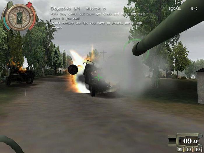 坦克杀手截图3