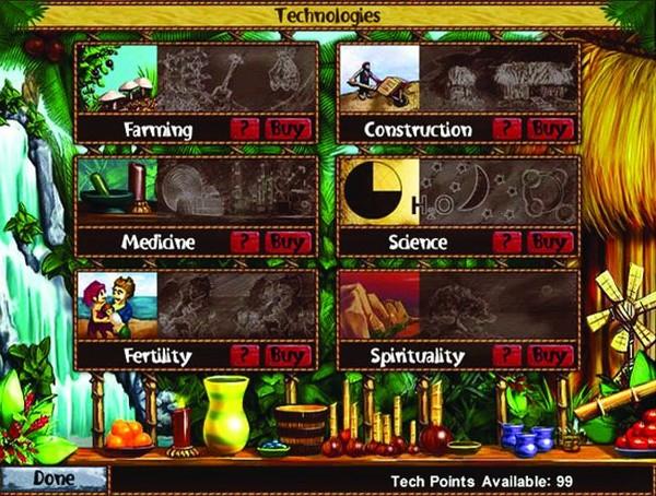 虚拟村庄截图1