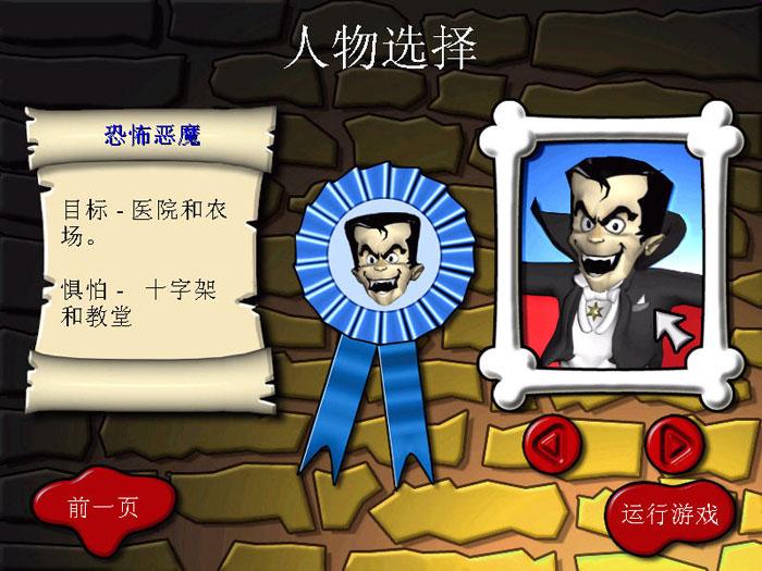 妖怪与乡巴佬中文免安装版截图1