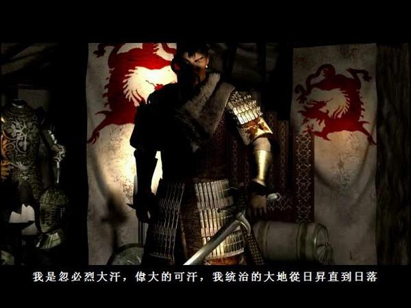 幕府将军:全面战争 黄金战神(Shogun:Total War - Warlord Edition)截图0