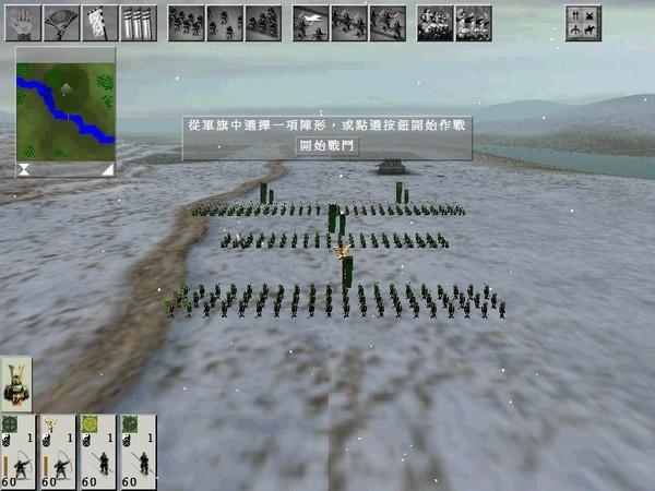 幕府将军:全面战争 黄金战神(Shogun:Total War - Warlord Edition)截图3