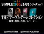 Simple 2960 Vol. 1