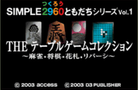 Simple 2960 Vol. 1硬盘版截图0