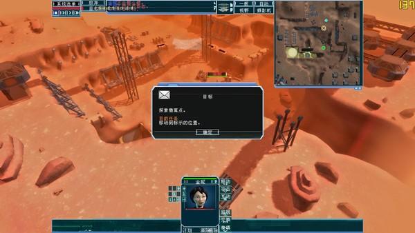 幽浮:末日余晖(UFO: Afterlight)完整中文硬盘版截图3