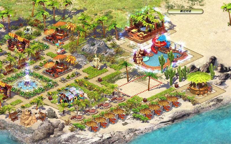 天堂海滩(Paradise Beach)汉化版截图3
