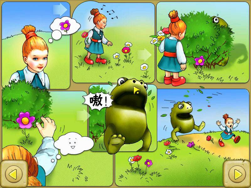 土豆怪兽(Monster Mash)中文版截图3