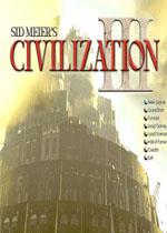 文明III(文明III+文明III玩转全世界+文明III征服世界)