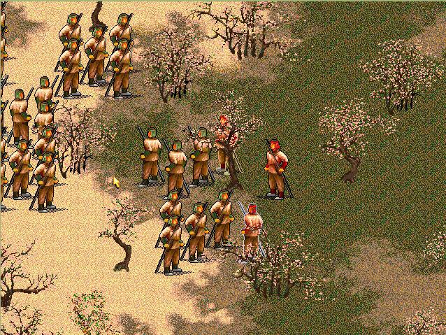 三国英雄传(集成DOS模拟器)硬盘版截图2
