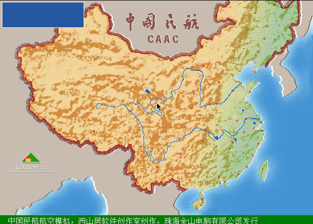 中国民航截图0