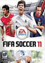 FIFA世界足球11