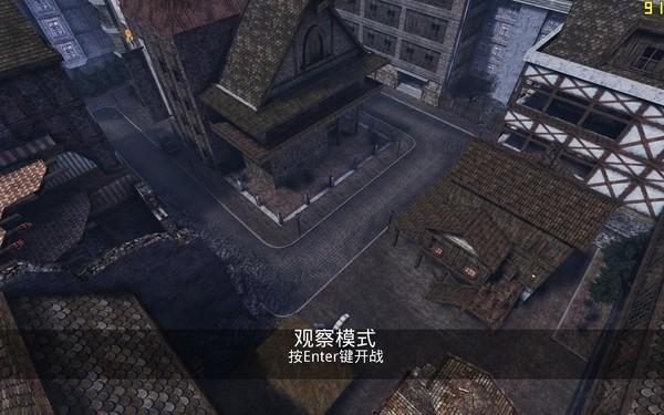 铁腕:军阀冬季攻势中文硬盘版截图1