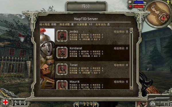 铁腕:军阀冬季攻势中文硬盘版截图3