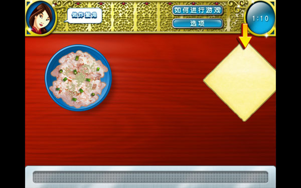 烹饪学院2:世界美食中文硬盘版截图2
