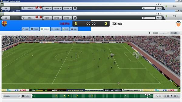 足球经理2010中文完美版截图4