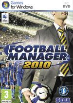 足球经理2010