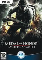 荣誉勋章:血战太平洋