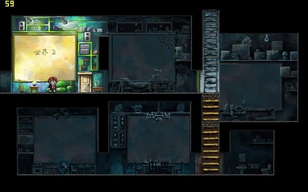 时空幻境中文硬盘版截图2