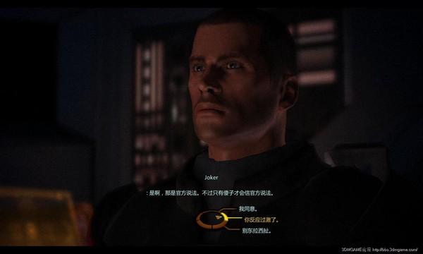 质量效应(Mass Effect)中文免安装版截图1