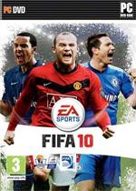 FIFA世界足球10
