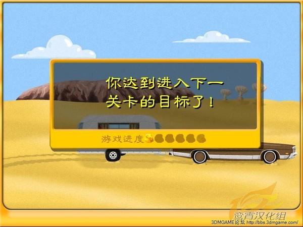 黄金矿工维加斯(Gold Miner Vegas)中文硬盘版截图3