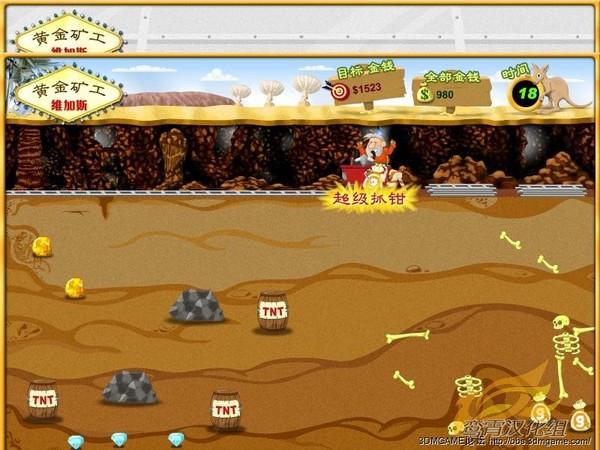 黄金矿工维加斯(Gold Miner Vegas)中文硬盘版截图4