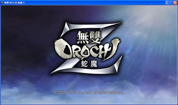 无双大蛇Z(�o双OROCHI Z)中文完整版截图0
