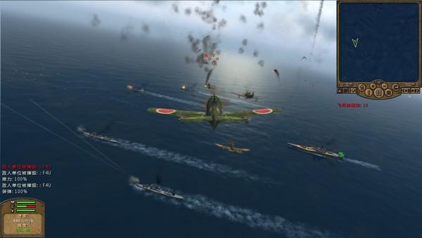太平洋风暴之盟军中文硬盘版截图2