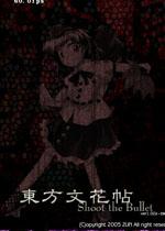 东方文花帖TH95