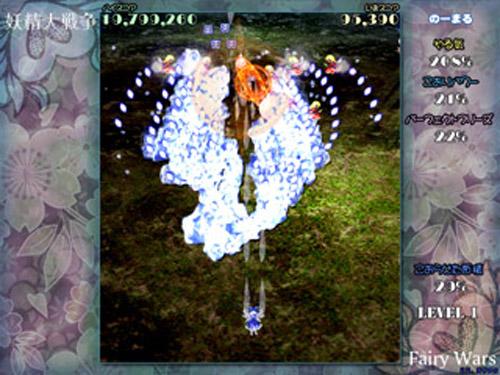东方之妖精大战争截图2
