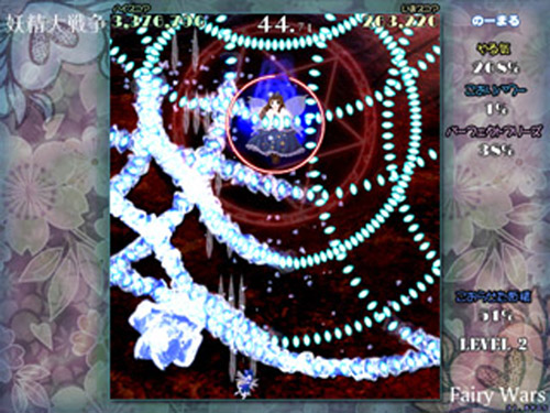 东方之妖精大战争截图0