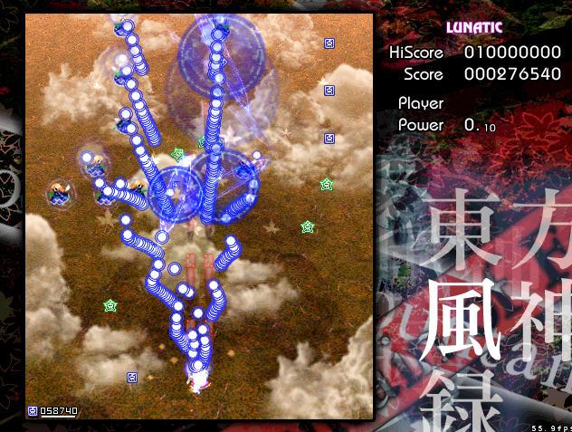 东方风神录中文硬盘版截图1
