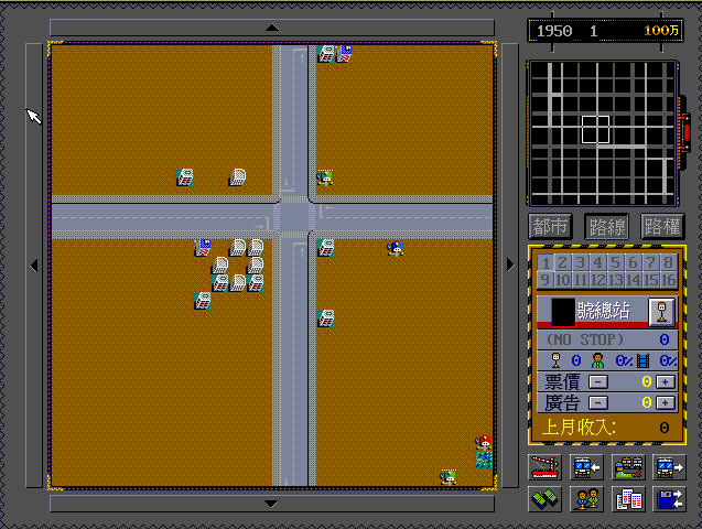 巴士帝国中文硬盘版截图1