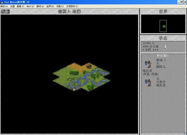 文明2(Civilization 2)硬盘版截图1