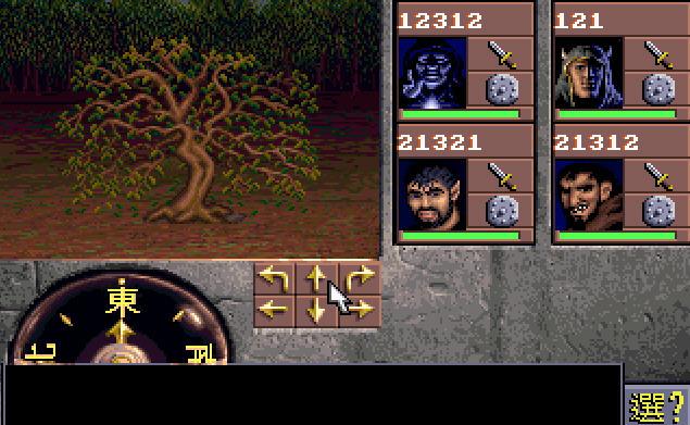 魔眼杀机3:血战札诺尔中文截图1